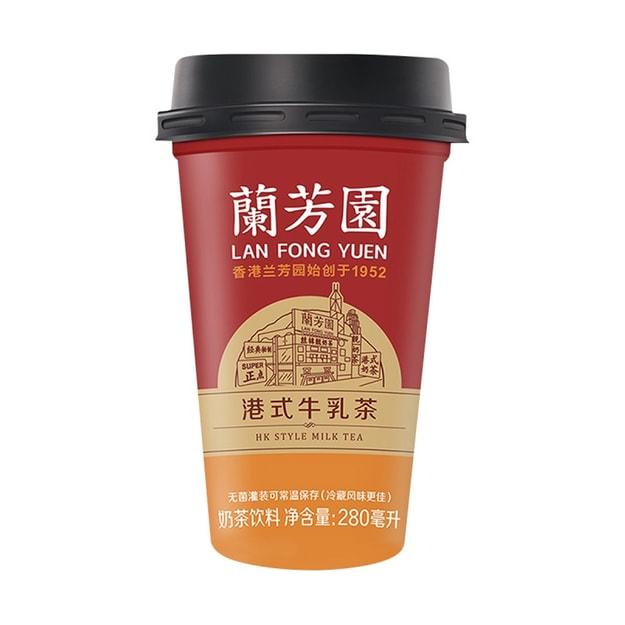 商品详情 - 香港兰芳园 港式牛乳茶 280ml - image  0