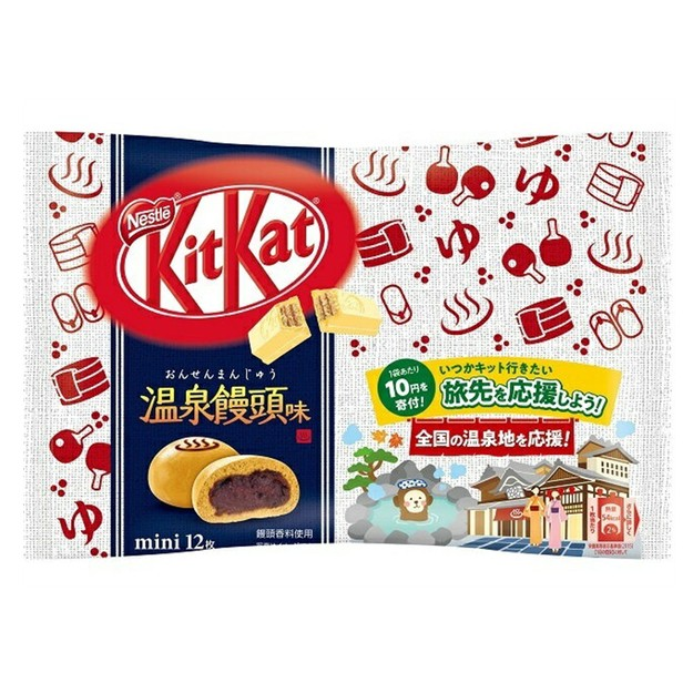 商品详情 - 【日本直邮】DHL直邮3-5天到 KIT KAT温泉地限定 温泉馒头口味巧克力威化 12枚装 - image  0