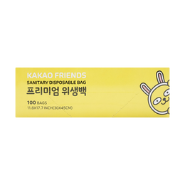 Korea KAKAO Friends Disposable Bag Size L Large 100bags 30x45cm
