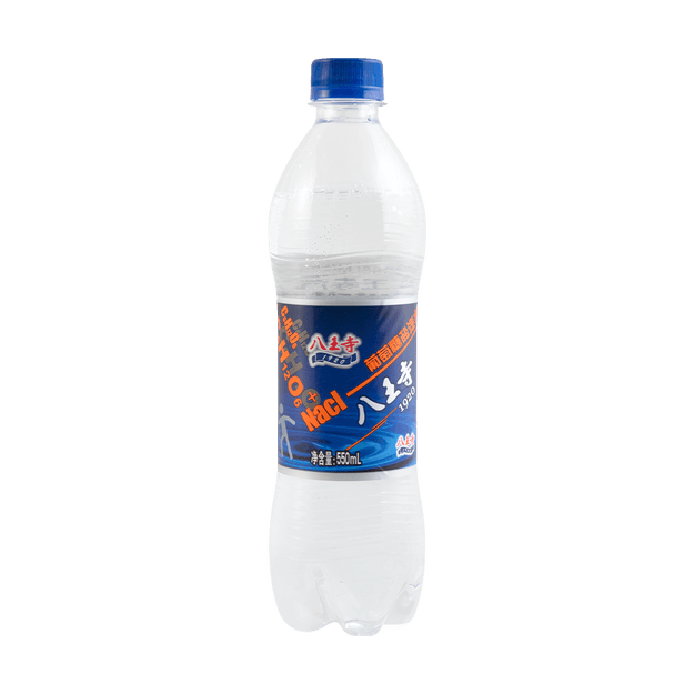 Product Detail - Ba Wang Si Soda Salt Flavor 550ml - image 0