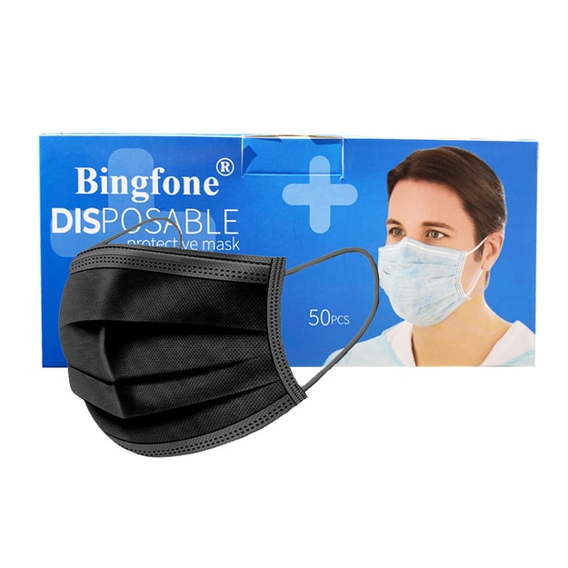Product Detail - LYNCMED MEDICAL Bingfone Disposable Protective Mask Black 50pcs - image 0