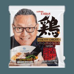 日本SAPPORO ICHIBAN札幌一番 非油炸 鸡肉风味拉面 95g 日本名厨MOMOSAN代言
