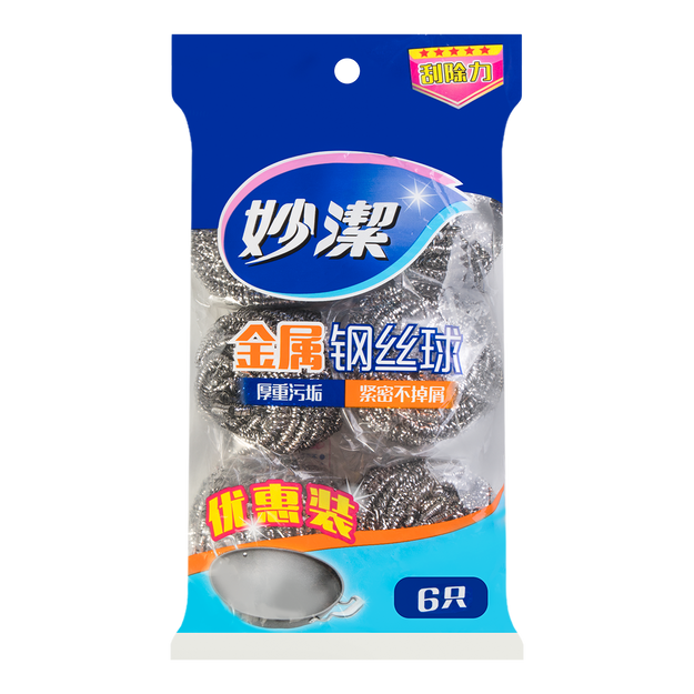 Product Detail - MIAOJIE Cleaning Kitchen Metal Scourer 6pcs - image 0