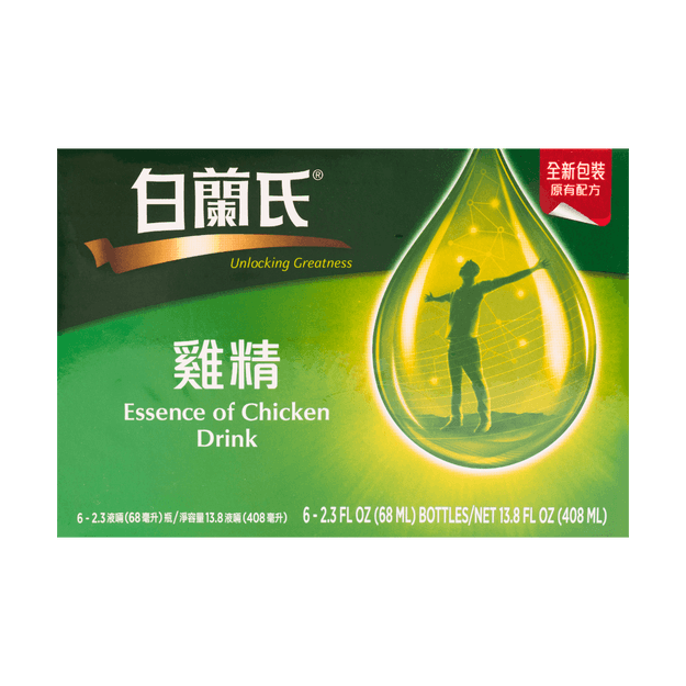 Product Detail - BRAND\'S Essence of Chicken Drink 6bottles - image 0