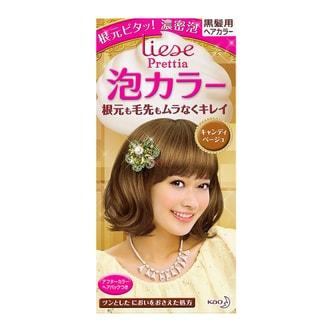 KAO LIESE PRETTIA Bubble Hair Dye Candy Beige 1set