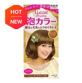 KAO LIESE PRETTIA Bubble Hair Dye Candy Beige 1set