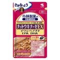 【日本直邮 】小林制药 纳豆激酶+DHA EPA 60粒30日 EX升级版