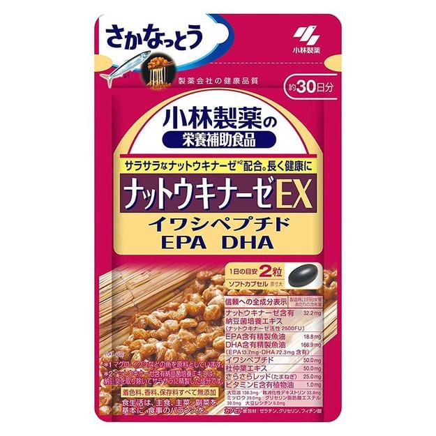 Product Detail - KOBAYASHI Nattokinase (Strengthen Version) 30 Days 60 Capsules - image 0