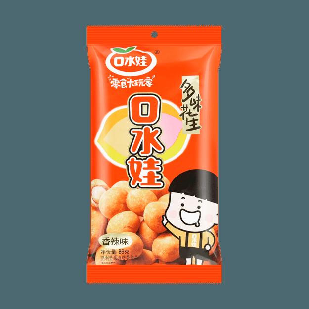 商品详情 - 口水娃 零食大玩家 多味花生 香辣味 86g - image  0