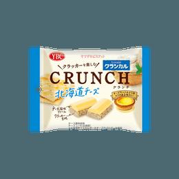 日本YBC 北海道芝士威化饼干 35g