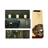 [Taiwan Direct Mail] Black Peony Sweet Longan Cake 12 Pcs /Cases 【Give free gift】