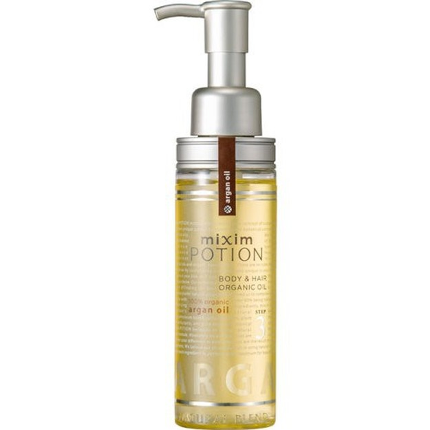 Product Detail - VICREA MIXIM POTION Argan 24h Beauty Oil 100ml - image 0