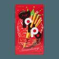 日本LOTTE乐天 TOPPO 草莓巧克力夹心饼干棒 72g