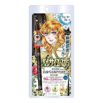 日本CREER BEAUTE 凡尔赛玫瑰极细浓密眼线胶笔 #黑色 0.07g