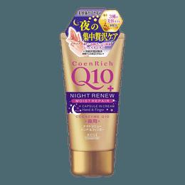 KOSE Q10 Night Renew Hand Cream