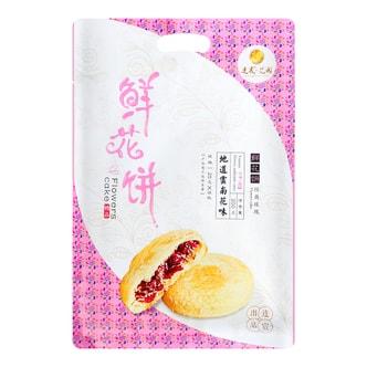 连宸花园 地道云南花味 鲜花饼 经典玫瑰味 200g