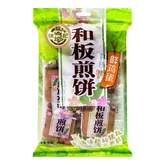 台湾徐福记 岩板烧 和板煎饼 鲜鸡蛋口味 100g