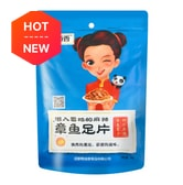 Shudaoxiang Spicy Octopus 88g