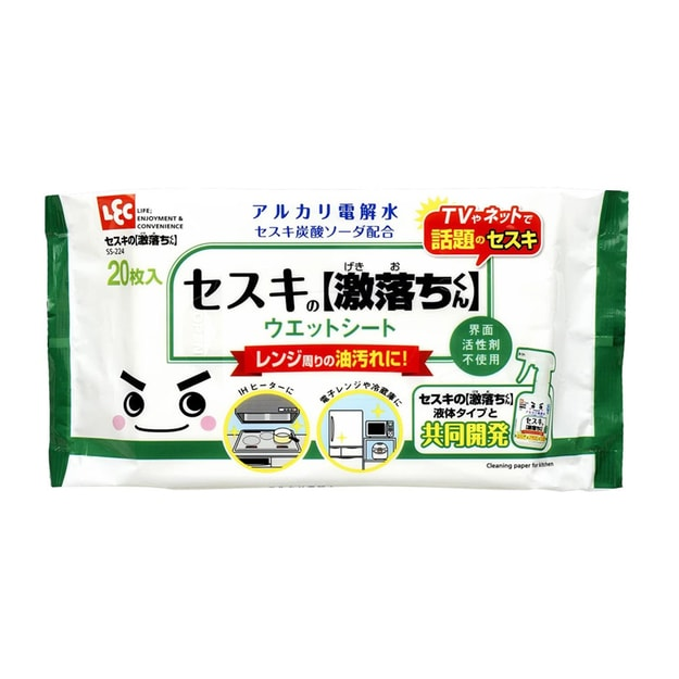 Product Detail - JAPAN LEC Degreasing Wet wipes 20pc - image 0