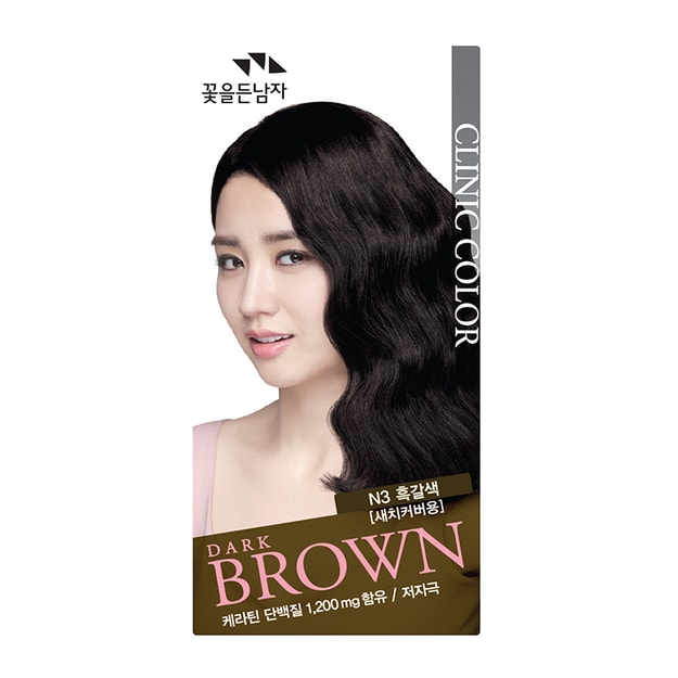 Product Detail - SOMANG Clinic Color #N3DarkBrown - image 0