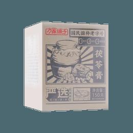 方家铺子 茯苓膏 消肿养心安神无蔗糖添加 高端传统瓶装 150g