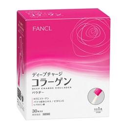 HTC Collagen DX Powder 30packs