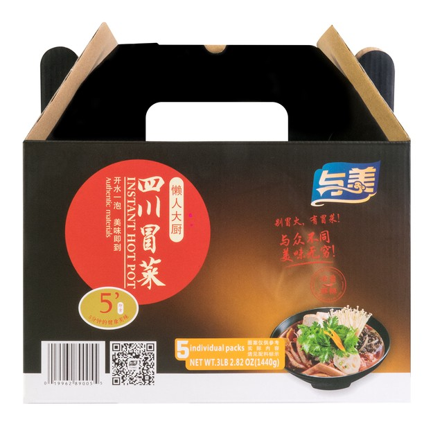 Product Detail - YUMEI Instant Hot Pot Noodle Spicy 5 Packs - image 0