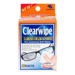 KOBAYASHI Lens Cleaning Tissue 20 packs (two types of packages sent randomly)