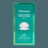 韩国JM SOLUTION 青光海洋珍珠防晒霜 珍珠版 SPF50+ PA++++ 50ml