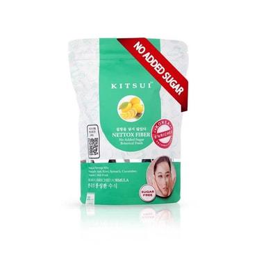 【马来西亚直邮】马来西亚 KITSUI 植物性纤维排毒胶原蛋白 5g x 20pcs