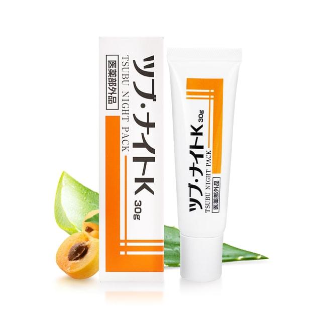 商品详情 - 【日本直邮】CHEZMOI Tsubu Night Pack祛眼部脂肪粒眼膜 30g - image  0