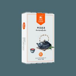 泾渭茯茶 四季系列 醇厚饱满秋茶茶块 50g