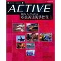 英语阅读文库:积极英语阅读教程1