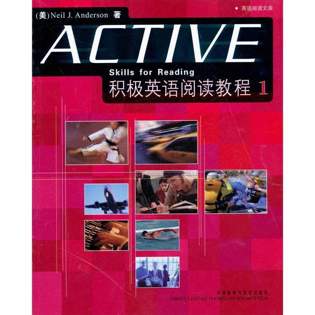 商品详情 - 英语阅读文库:积极英语阅读教程1 - image  0