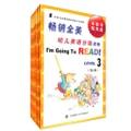 幼儿英语分级读物(第1辑)(套装共10册)(附光盘)