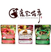 [Taiwan Direct Mail] LUYAO Dried Mushroom Mix 3pack Combo*Vegan/Specialty/Instant food*