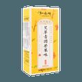 ZHIWEIGUAN  Green Rice Roll  Mango Flavor 160g