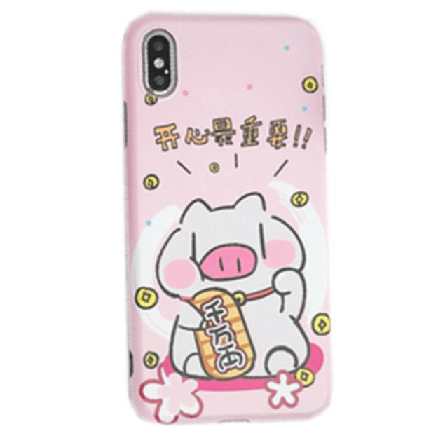 商品详情 - 乐学办公 开心最重要招财猫iPhoneX手机壳苹果硅胶情侣 - image  0