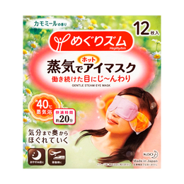 KAO MEGURISM Steam Eye Mask Chamomile 12 Pieces new