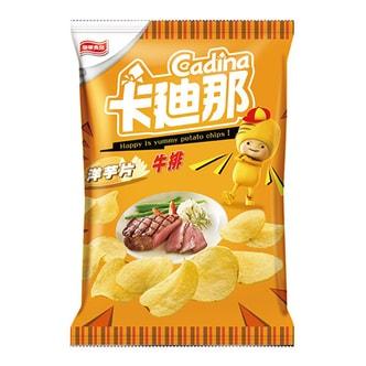 CADINA Happy is Yummy Potato Chips 45g