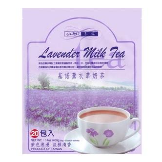 台湾基诺 薰衣草奶茶 20包入  400g