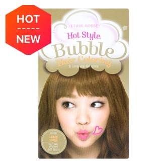 ETUDE HOUSE HOT STYLE Bubble Hair Coloring Khaki Brown 4 Pieces