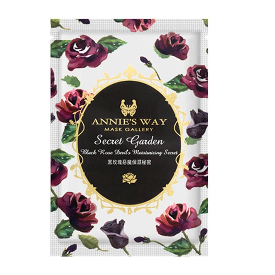 ANNIE'S WAY 安妮絲薇 黑玫瑰恶魔保湿秘密  黑面膜 1片入 怎么样 - 亚米网