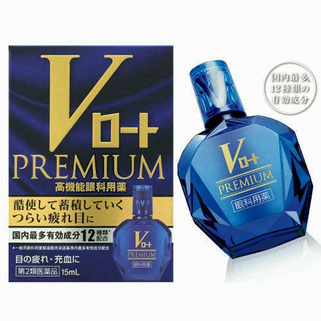 Product Detail - JAPAN ROHTO V-PREMIUM Eyedrops 15ml - image 0