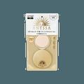 日本SHISEIDO资生堂 ANESSA安耐晒 金色高效防晒水凝粉霜SPF50+ PA+++ 01 明亮色 10g