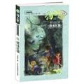 汤小团15·两汉传奇卷7:潜龙在渊