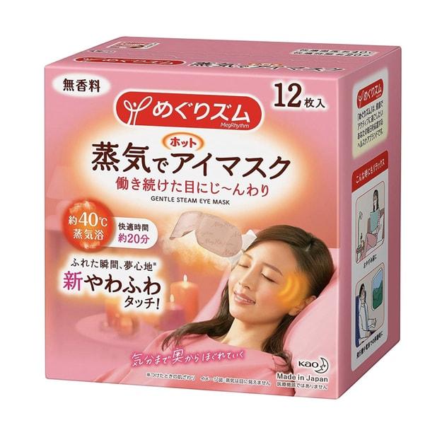 商品详情 - 日本KAO花王 蒸汽护眼罩加热式缓解眼部疲劳眼贴膜加强版 #无香 1枚入 新舊版隨機 - image  0