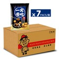 Taiwan WANT WANT Small Rice Crackers Ball Classic Original Flavor 490g