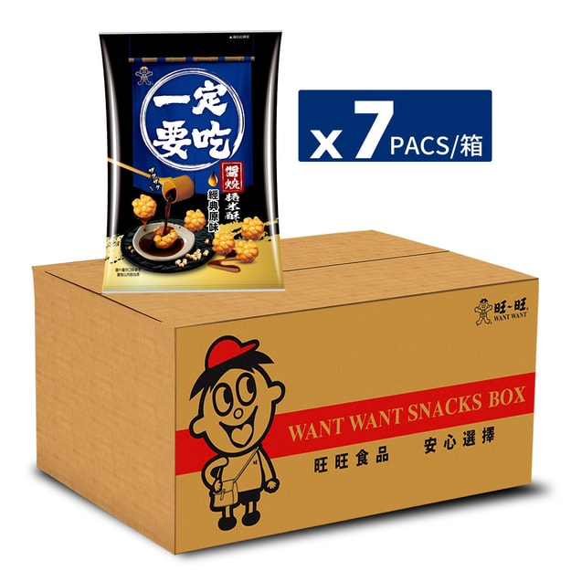 Product Detail - Taiwan WANT WANT Small Rice Crackers Ball Classic Original Flavor 490g  - image 0