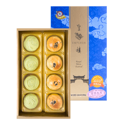 ISABELLE Emperor Palace Assorted Mooncake 8pcs Gift Box